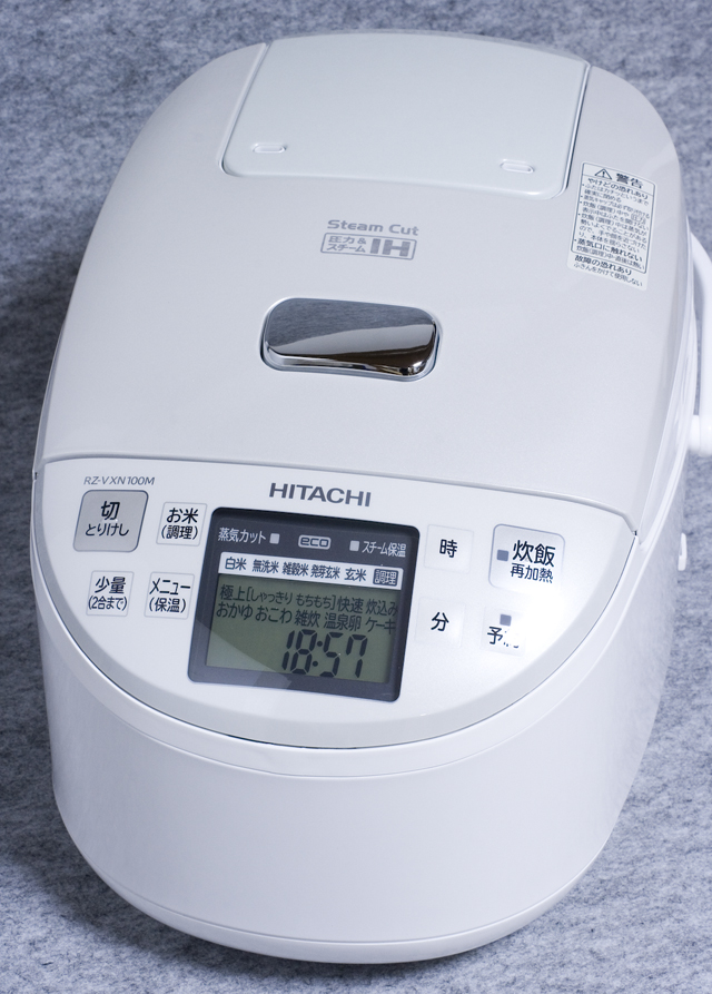HITACHI:日立のIHジャー炊飯器「RZ-VXN100M」-01