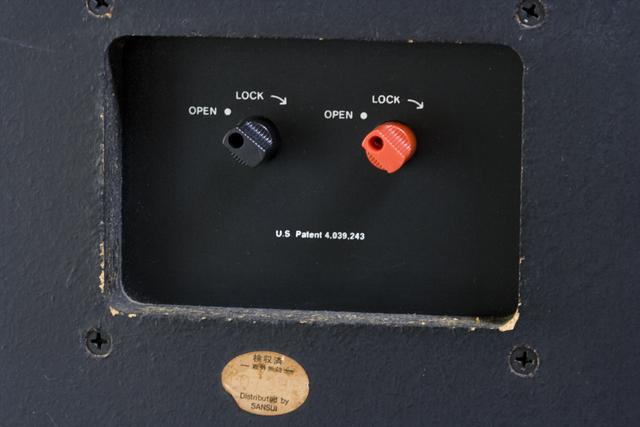 JBLの3ウェイスピーカー「L112」-07