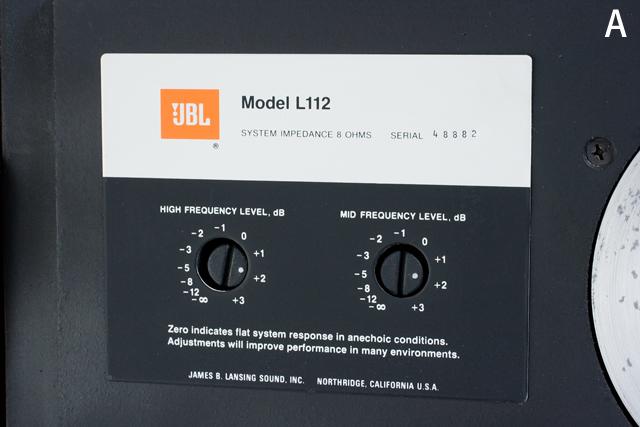JBLの3ウェイスピーカー「L112」-19a