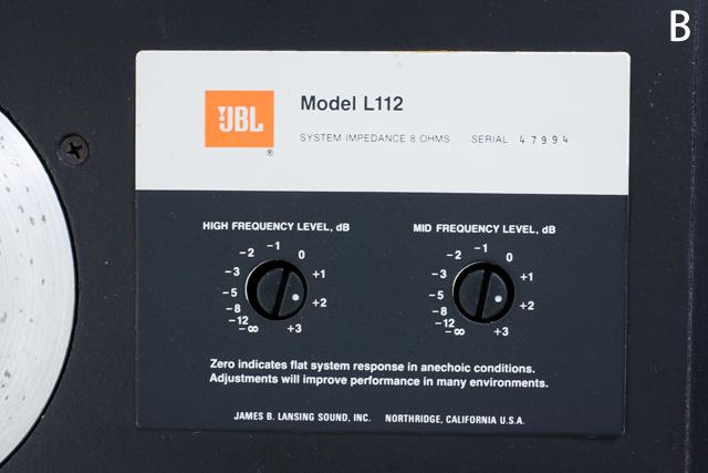 JBLの3ウェイスピーカー「L112」-26a