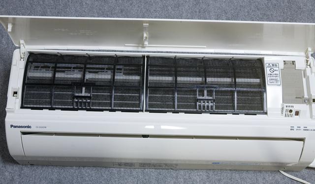 Panasonic:パナソニックのルームエアコン「CS-222CFR-W」-08