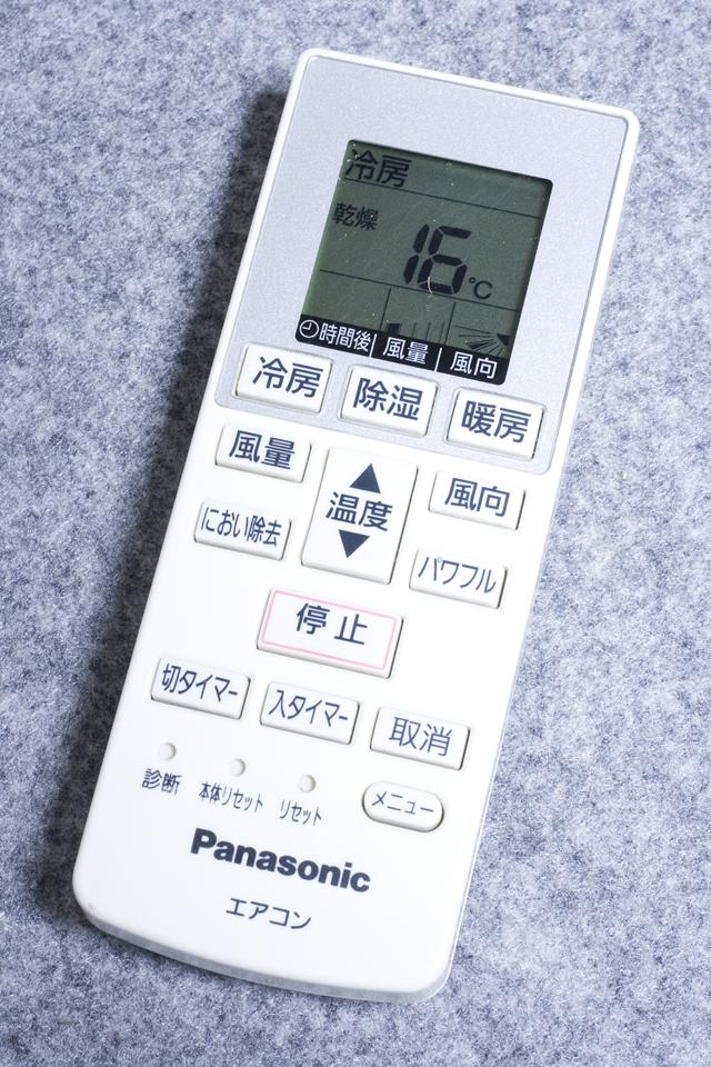 Panasonic:パナソニックのルームエアコン「CS-222CFR-W」-24