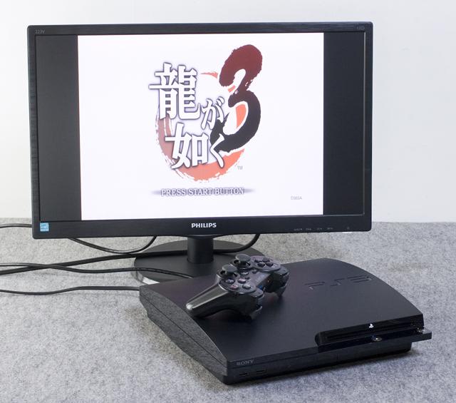 SONY:ソニーのPS3:プレイステーション3「CECH-2000A」-02