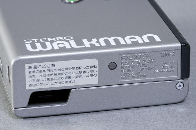 SONY:ソニーのカセットテープレコーダー「WALKMAN:ウォークマンⅡ|WM-2」-06