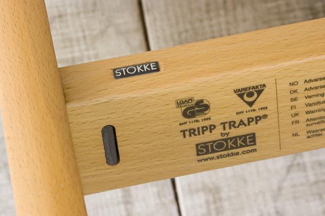 STOKKE:ストッケ「TRIPP TRAPP:トリップトラップ」-06