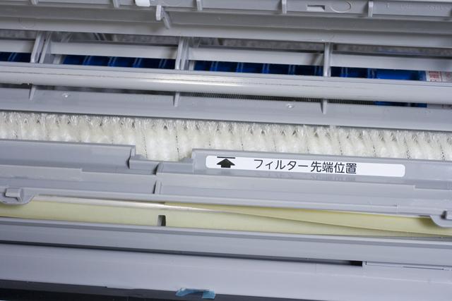 TOSHIBA:東芝のルームエアコン「大清快:RAS-562R(W)」-14
