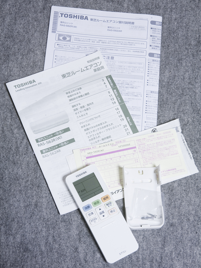 TOSHIBA:東芝のルームエアコン「大清快:RAS-562R(W)」-26