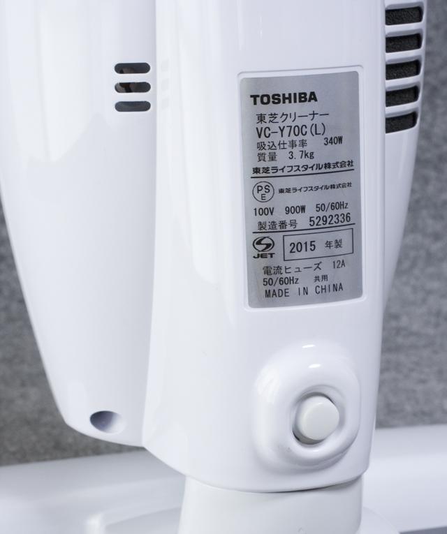TOSHIBA:東芝のスティッククリーナー掃除機「VC-Y70C」-03