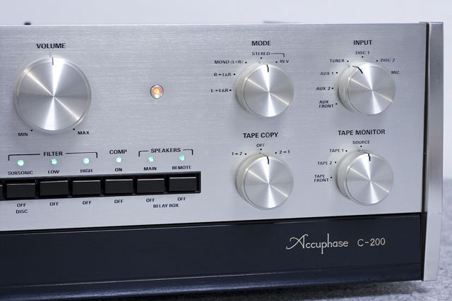 Accuphase:アキュフェーズのコントロールアンプ「C-200」-04