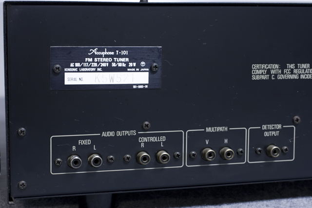Accuphase:アキュフェーズのFMステレオチューナー「T-101」-05