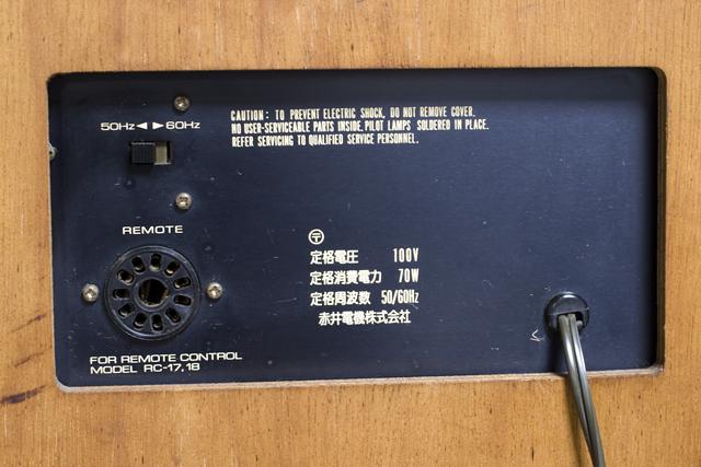 AKAI:アカイのオープンリールデッキ「GX-630D」-13