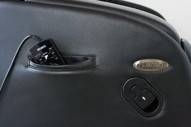 FUJIIRYOKI:フジ医療器のマッサージチェア「AS-750」-17
