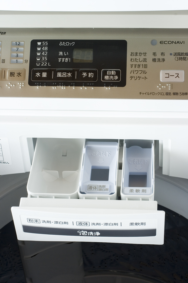 Panasonic:パナソニックの全自動洗濯機「NA-FA80H1」-09
