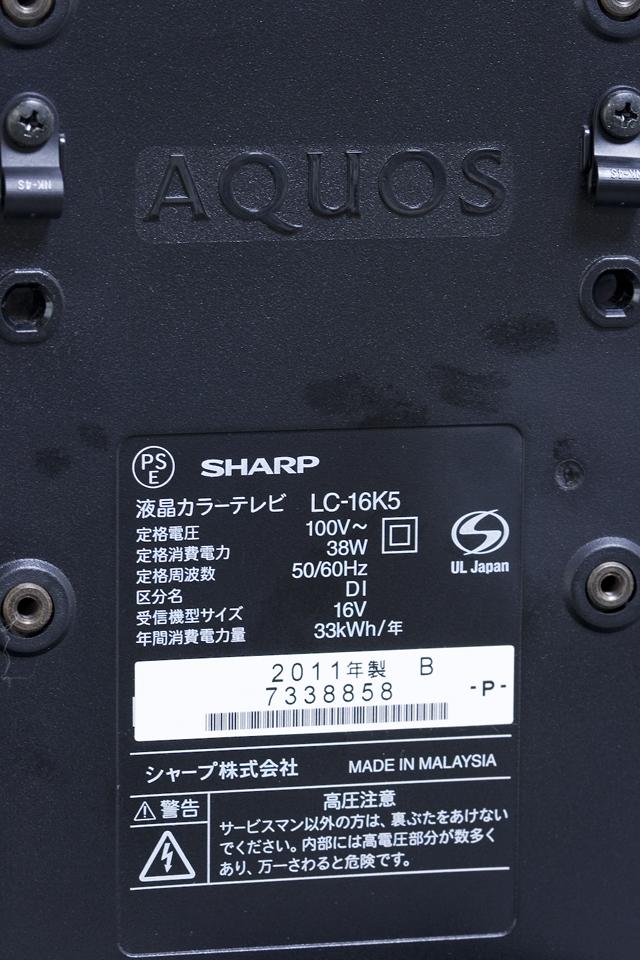 SHARP:シャープの16V型液晶テレビ:TV、AQUOS:アクオス「LC-16K5」-06
