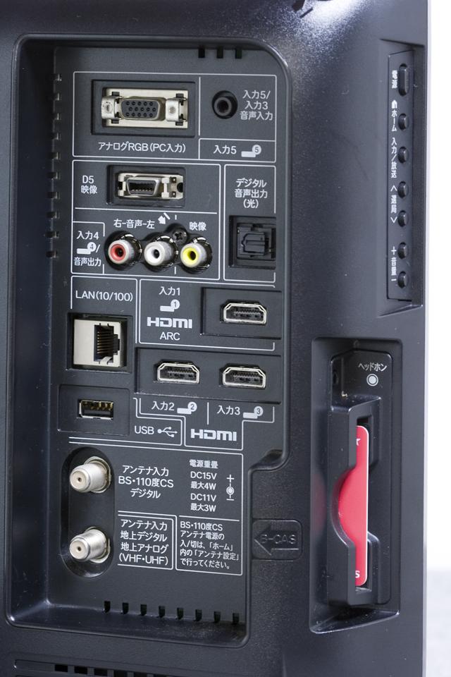 SHARP:シャープの16V型液晶テレビ:TV、AQUOS:アクオス「LC-16K5」-07