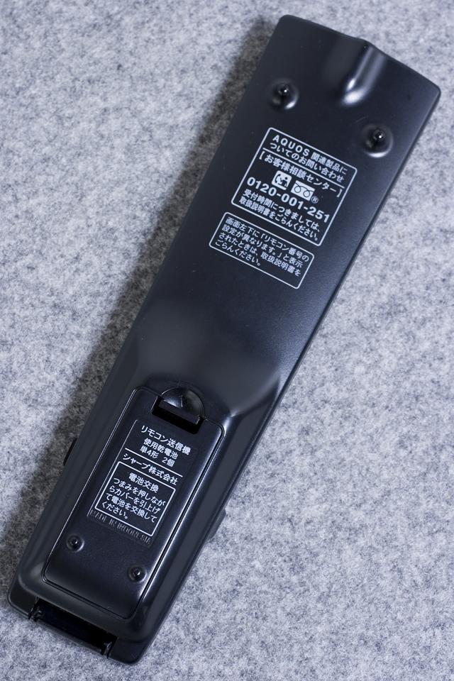 SHARP:シャープの16V型液晶テレビ:TV、AQUOS:アクオス「LC-16K5」-10