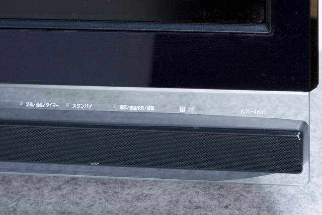 SONY:ソニーの46V型液晶テレビ:TV、BRAVIA:ブラビア「KDL-46X1」-04
