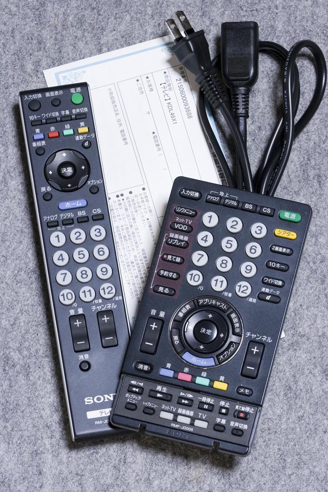 SONY:ソニーの46V型液晶テレビ:TV、BRAVIA:ブラビア「KDL-46X1」-11
