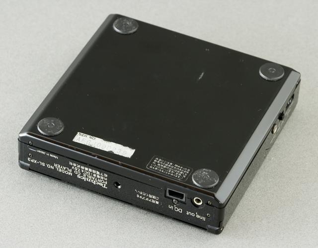 Technics:テクニクスのポータブルCDプレーヤー「SL-XP3」-10