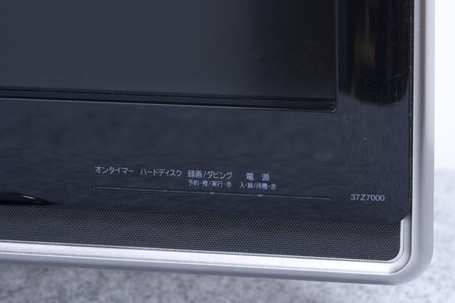 TOSHIBA:東芝の37V型液晶テレビ:TV、REGZA:レグザ「37Z7000」-04
