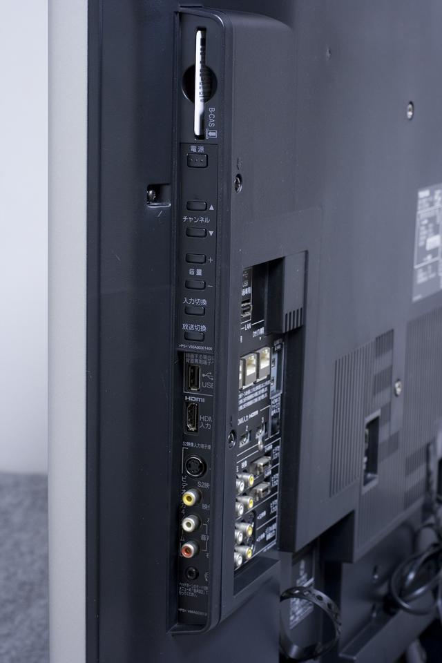 TOSHIBA:東芝の37V型液晶テレビ:TV、REGZA:レグザ「37Z7000」-08