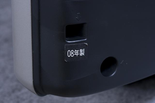 TOSHIBA:東芝の37V型液晶テレビ:TV、REGZA:レグザ「37Z7000」-09