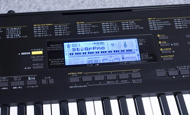 CASIO:カシオのベーシックキーボード「CTK-4400」-09