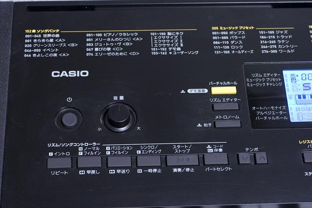CASIO:カシオのベーシックキーボード「CTK-4400」-10