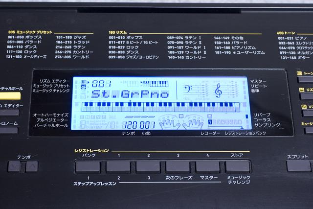 CASIO:カシオのベーシックキーボード「CTK-4400」-11