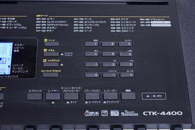 CASIO:カシオのベーシックキーボード「CTK-4400」-12