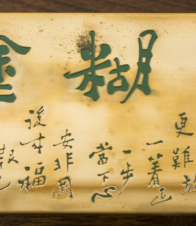 中国の文鎮-07