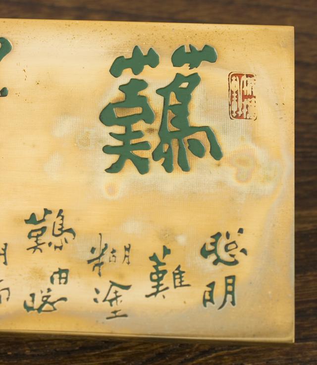中国の文鎮-08