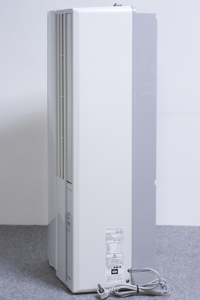 CORONA:コロナの窓用エアコン「CW-1614」-02
