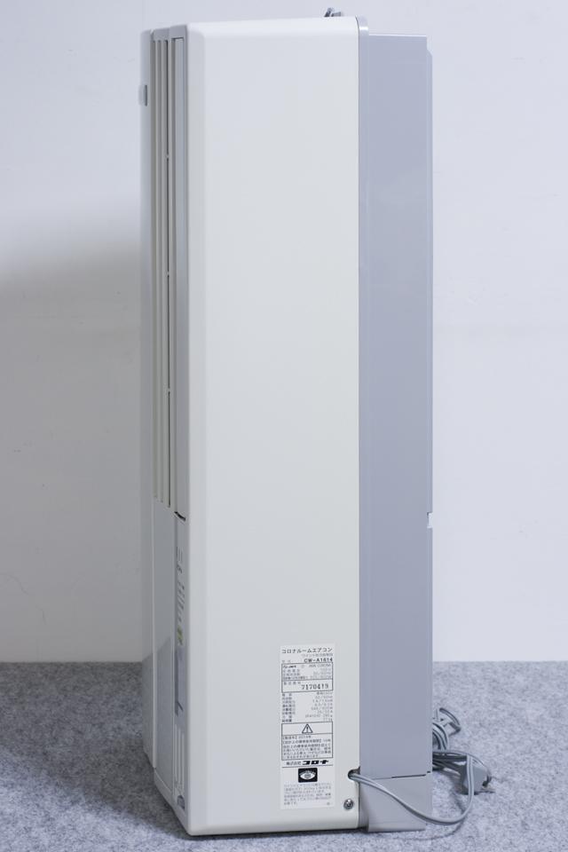 CORONA:コロナの窓用エアコン「CW-A1614」-05