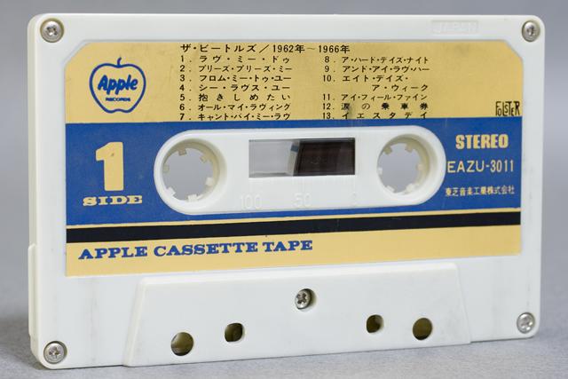 BEATLES:ビートルズのカセットテープ3本セット-04