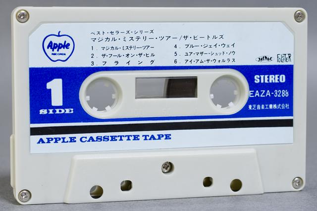 BEATLES:ビートルズのカセットテープ3本セット-07
