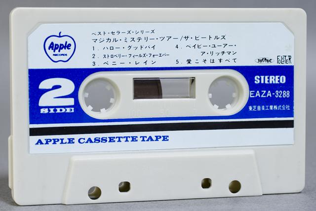 BEATLES:ビートルズのカセットテープ3本セット-08