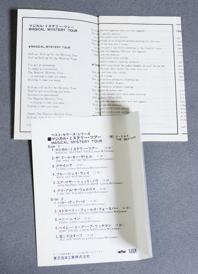 BEATLES:ビートルズのカセットテープ3本セット-09