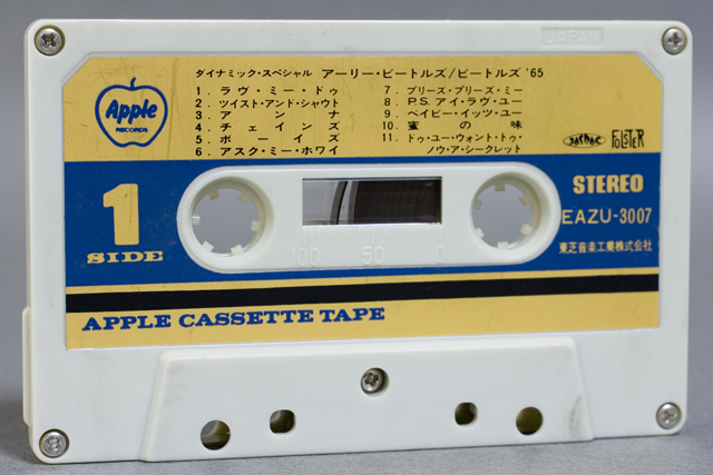 BEATLES:ビートルズのカセットテープ3本セット-10