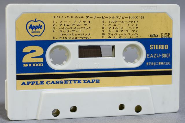 BEATLES:ビートルズのカセットテープ3本セット-11