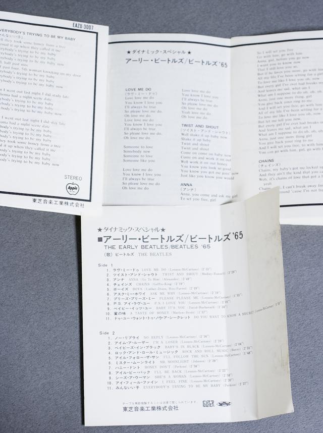 BEATLES:ビートルズのカセットテープ3本セット-12