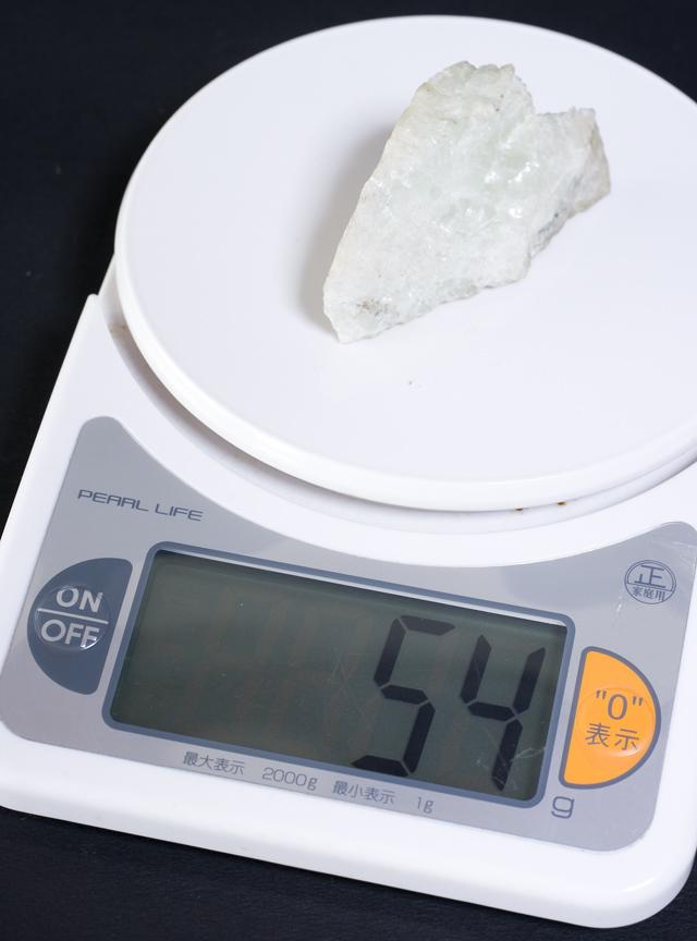 翡翠の原石:約2,260g-08