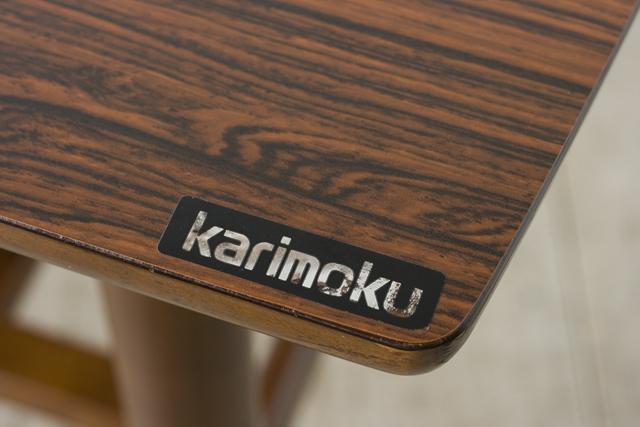 karimoku:カリモクのコーヒーテーブル-03
