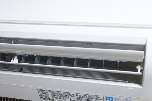 MITSUBISHI:三菱電機のルームエアコン:霧ヶ峰「MSZ-GM282-W」-04