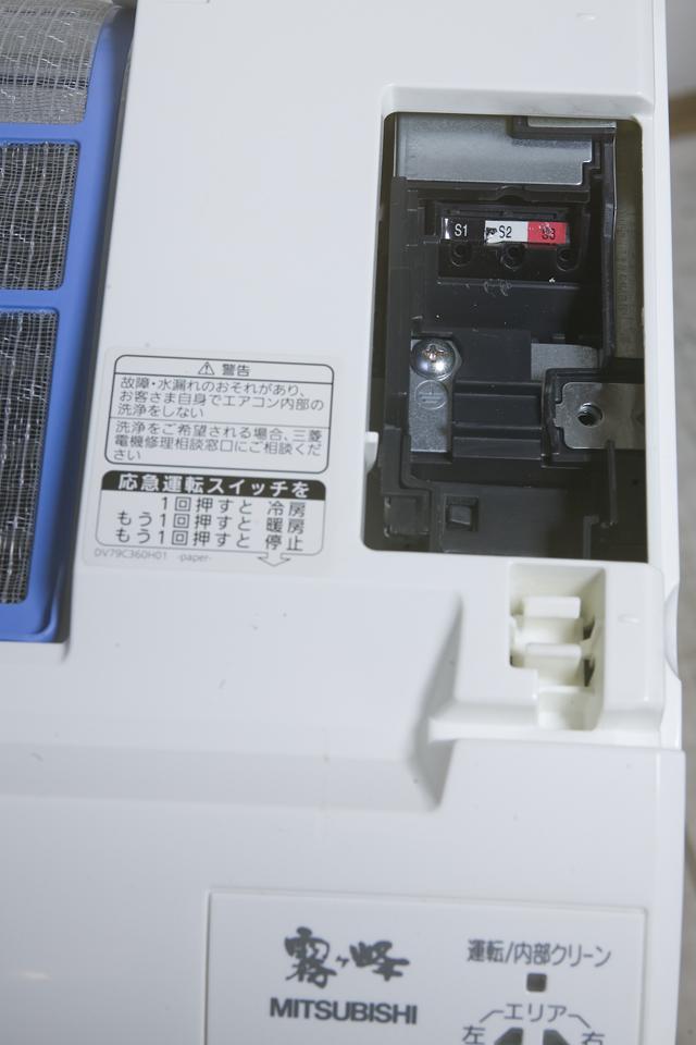 MITSUBISHI:三菱電機のルームエアコン:霧ヶ峰「MSZ-GM282-W」2-07