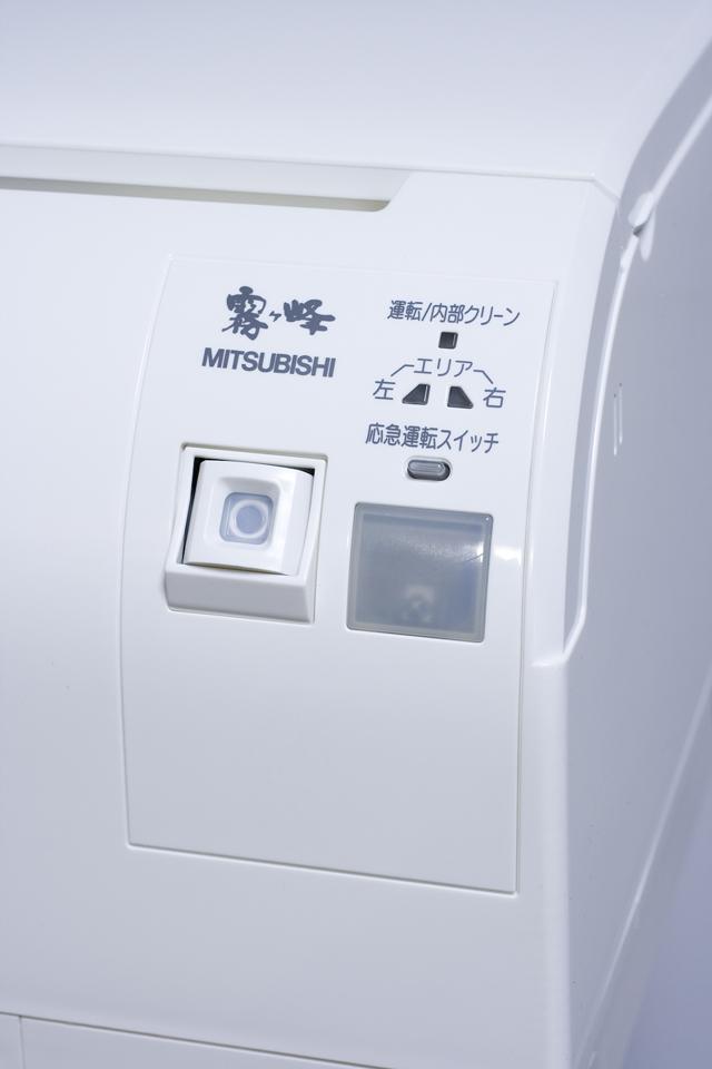MITSUBISHI:三菱電機のルームエアコン:霧ヶ峰「MSZ-GM282-W」-13