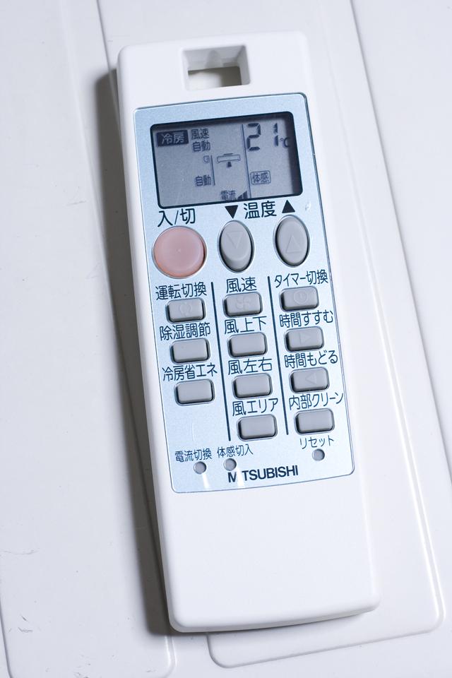 MITSUBISHI:三菱電機のルームエアコン:霧ヶ峰「MSZ-GM282-W」-16