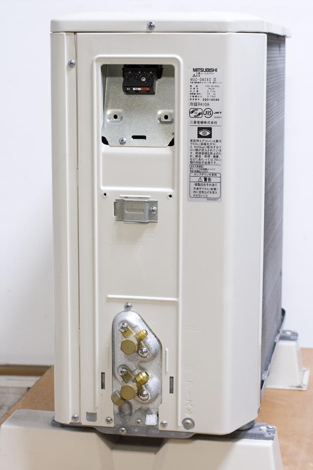 MITSUBISHI:三菱電機のルームエアコン:霧ヶ峰「MSZ-GM282-W」-19