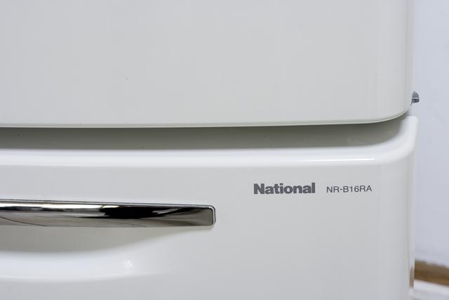 National:ナショナルの「Will:ウィルシリーズ」2ドア冷蔵庫「NR-B16RA-W」-03