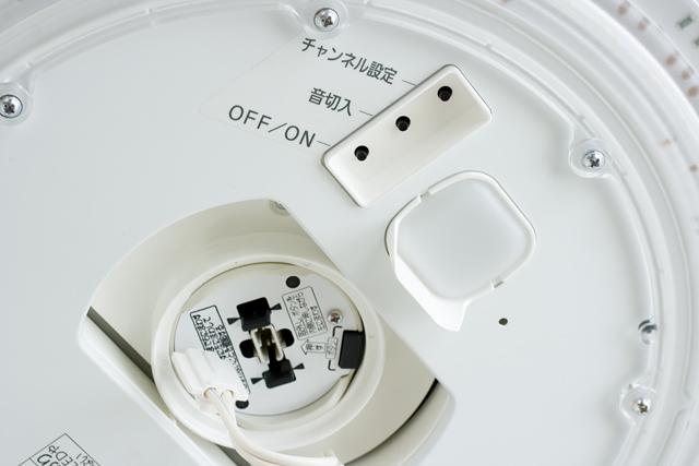 Panasonic:パナソニックのLEDシーリングライト「HH-LC710A」-05